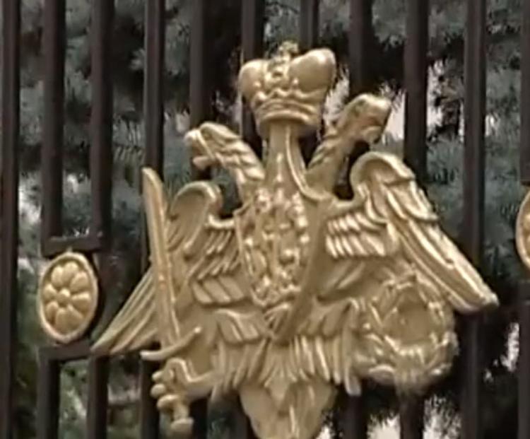 """ОАО """"Оборонсервис"""" перестало существовать"""