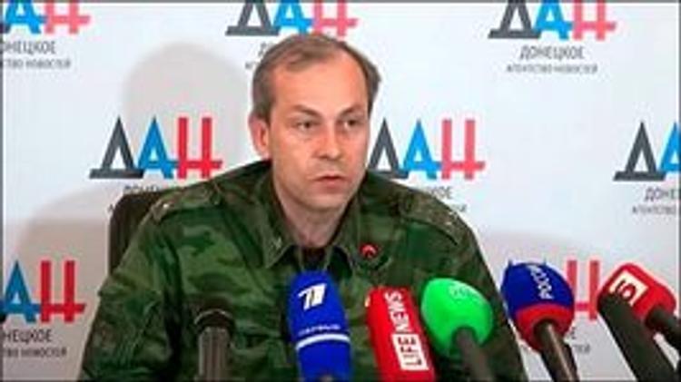 Басурин: ДНР  может выйти из соглашений, если продолжится огонь