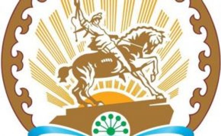 Дни культуры и науки Башкортостана продолжаются в Кыргызстане