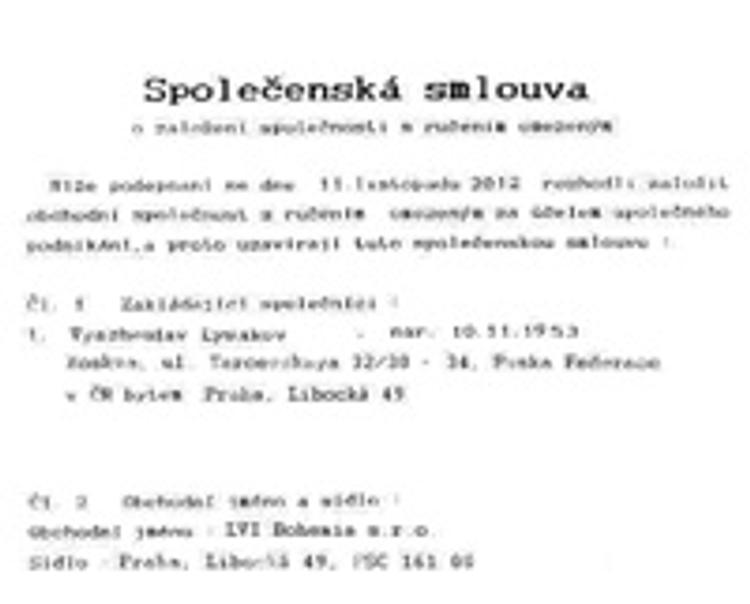 Запрос депутату Лысакову: есть ли у него незадекларированные активы за рубежом?