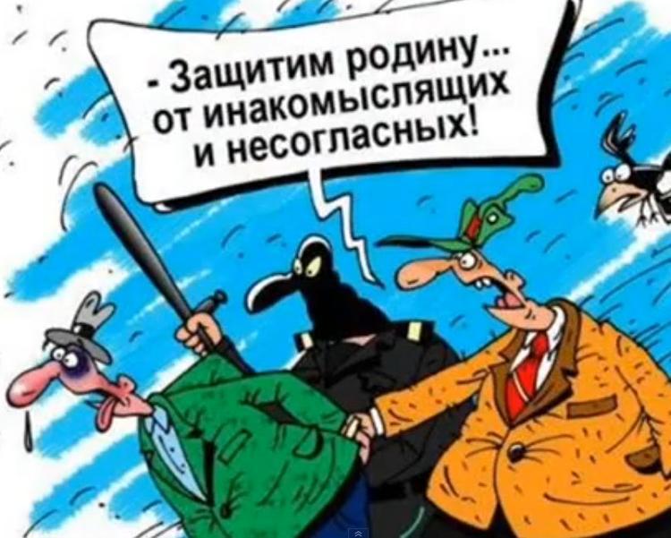 Владимирский театр устроил выволочку журналистам