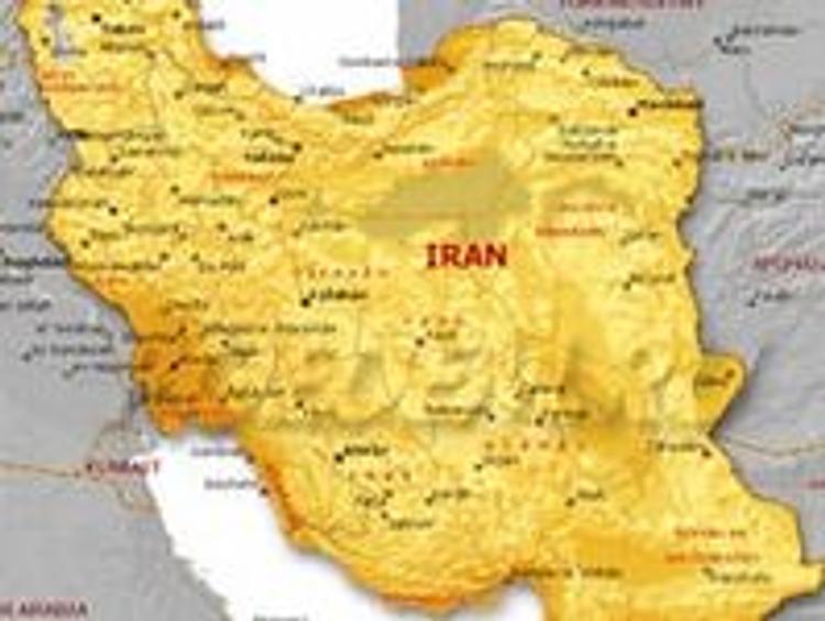 Иран пригласил Россию сотрудничать по поставкам урана