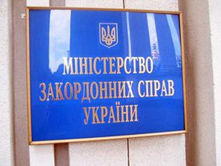 МИД Украины: Никакого возобновления отношений между РФ и Украиной быть не может