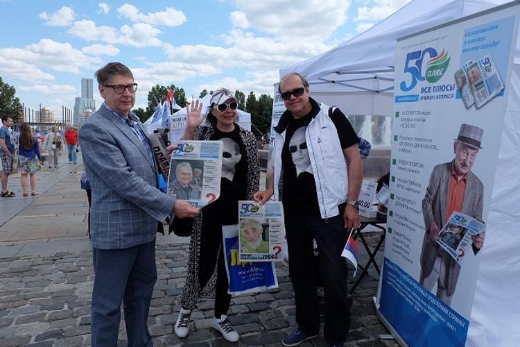 Газета «50 ПЛЮС» приняла участие в XIII Московском фестивале прессы