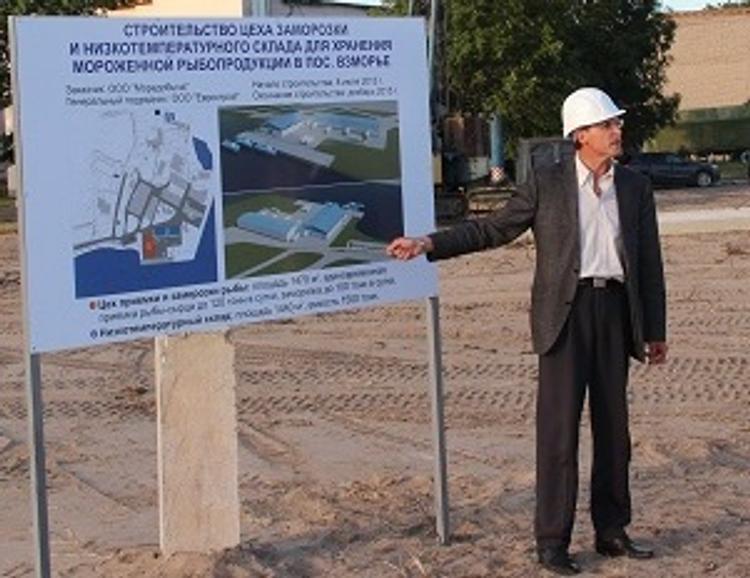 Строительство рыбной фабрики началось в Калининградской области