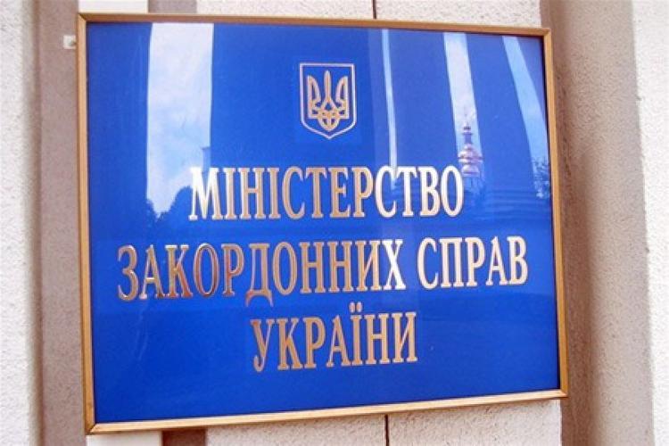 МИД Украины срочно уведомит ОБСЕ и НАТО об угрозе срыва мирного плана в Донбассе