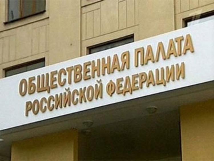 Тысяча активных граждан принимает участие в форуме «Сообщество» в Челябинске