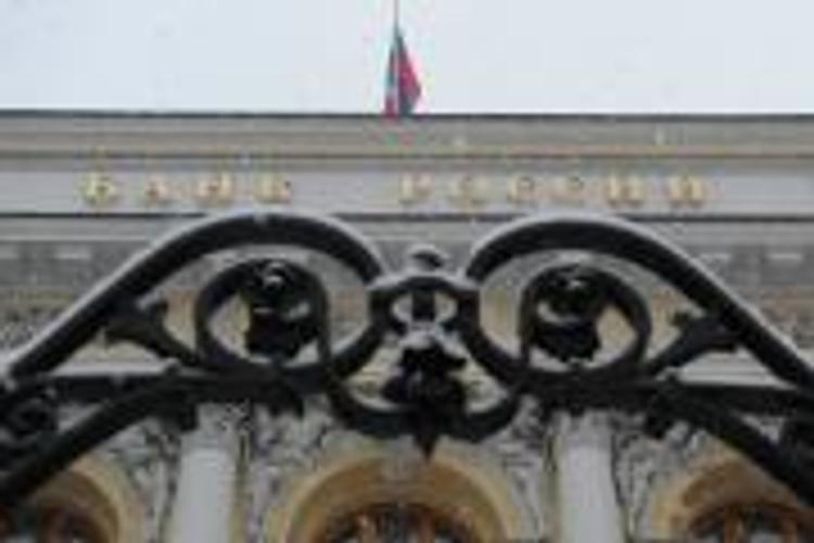 Центробанк утвердил порядок финоздоровления нескольких банков