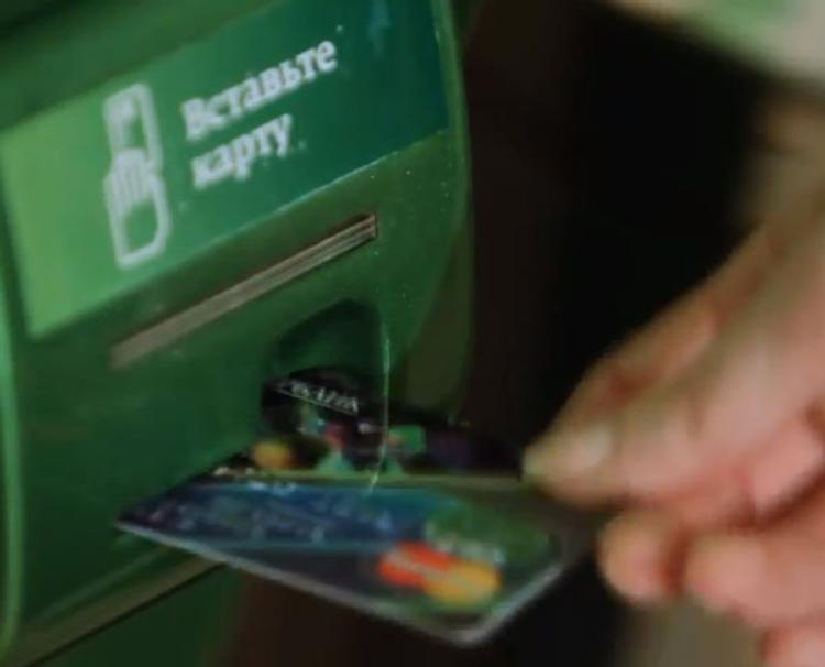 В подмосковном Воскресенске из банкомата украли 6,5 млн рублей