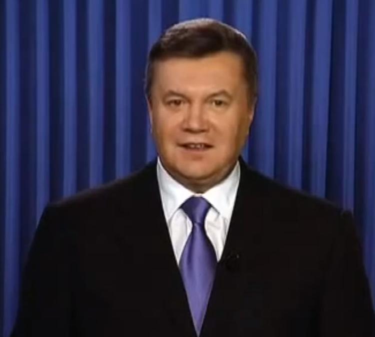 В Европейском суде зарегистрирован иск Януковича против Украины
