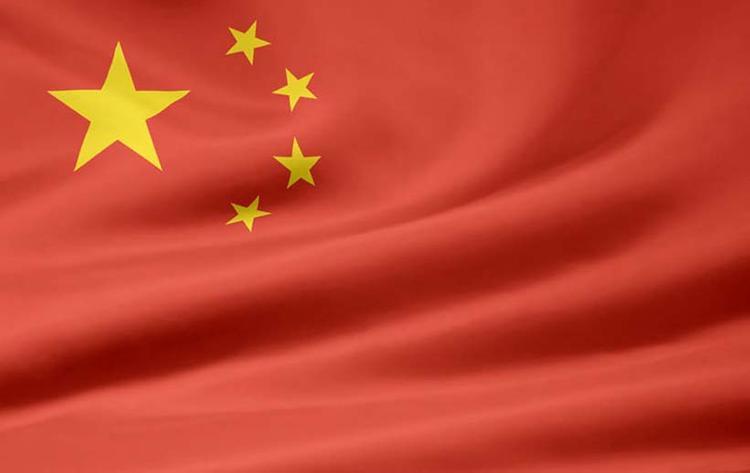 Россияне стали фигурантами дела о крупных махинациях с ценными бумагами в Китае