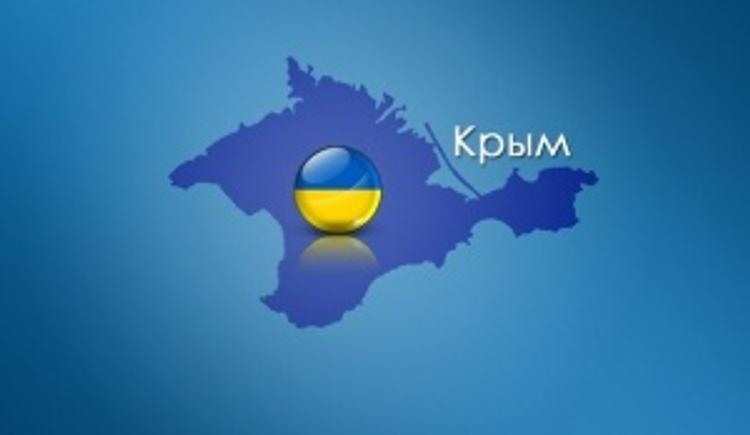 «Россия 24» выдала в эфир «украинский Крым»
