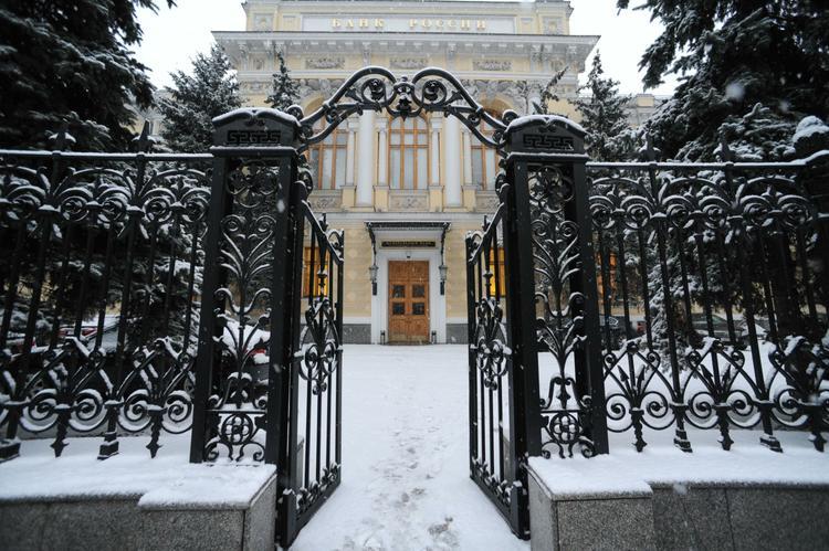 Банк России обязал пять НПФ перечислить средства граждан в Пенсионный фонд РФ