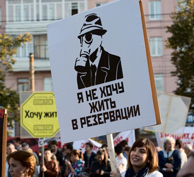 Томинский ГОК и кипрские оффшоры