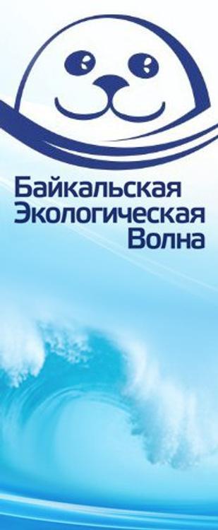 Слушания по делу БЭВ идут в суде Иркутска