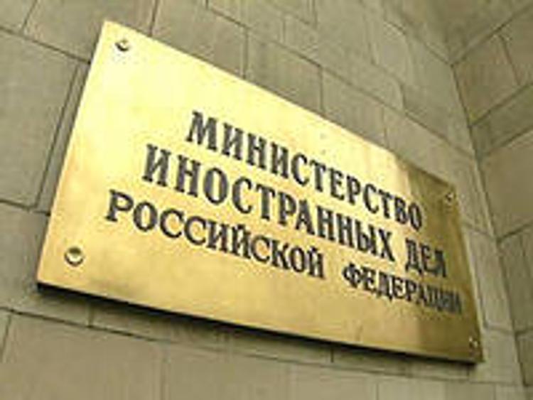 Лавров выразил возмущение надуманными обвинениями в адрес руководства России
