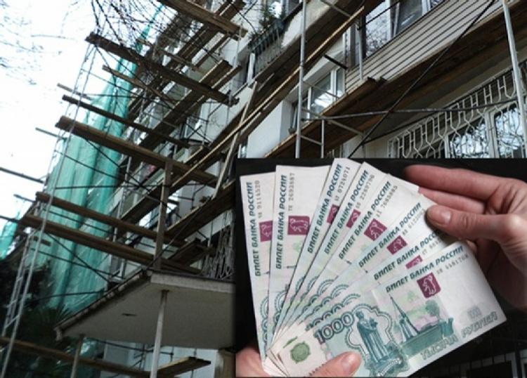 В КПРФ предложили ликвидировать фонды капремонта и вернуть взносы