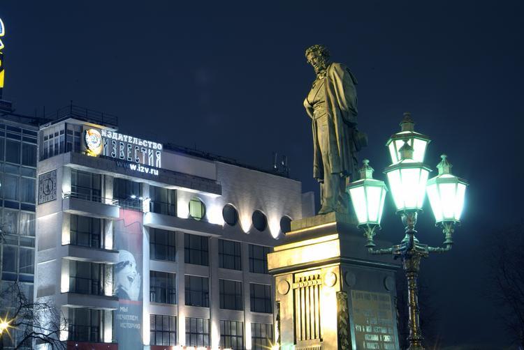 Стало известно, на каких московских улицах ограничат движение 23 февраля