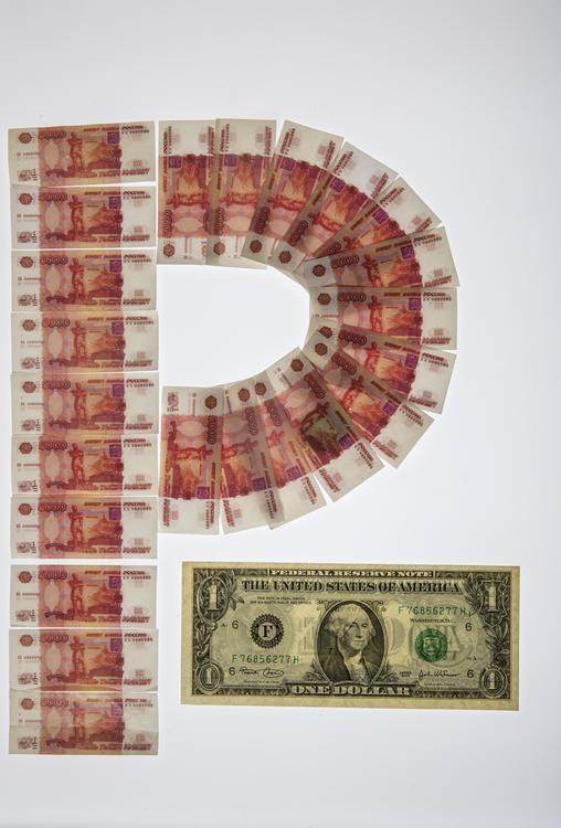 В МЭР сообщили, когда российская экономика выйдет из рецессии