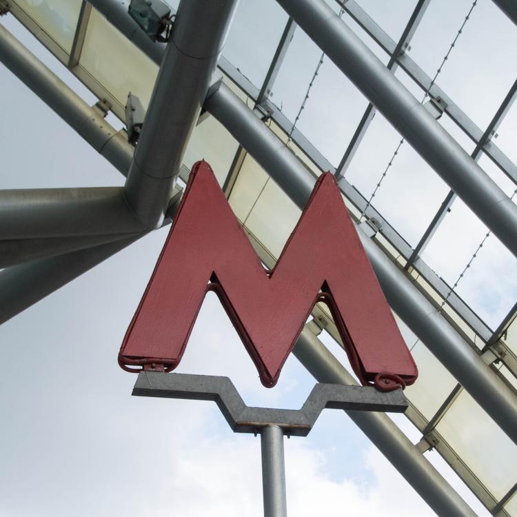 На серой ветке московского метро произошёл сбой