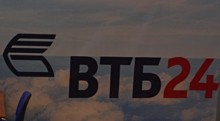 ВТБ и Банк Москвы будут объединены в мае