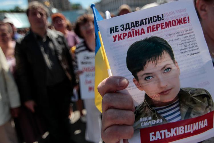 Надежда Савченко заплатила штраф