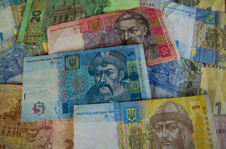 Bloomberg: экономика Украины вступает в фазу роста