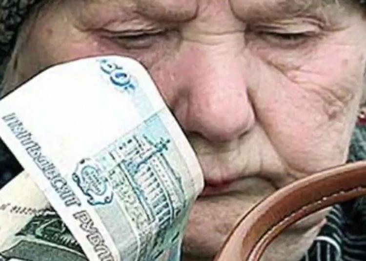 Часть россиян будет лишена пенсий от государства