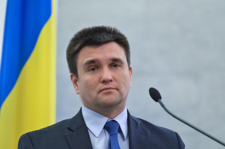 Алексей Пушков назвал главу МИД Украины «нахлебником»