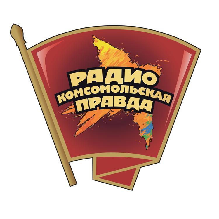 Сергей Лавров — в прямом эфире Радио «Комсомольская правда»