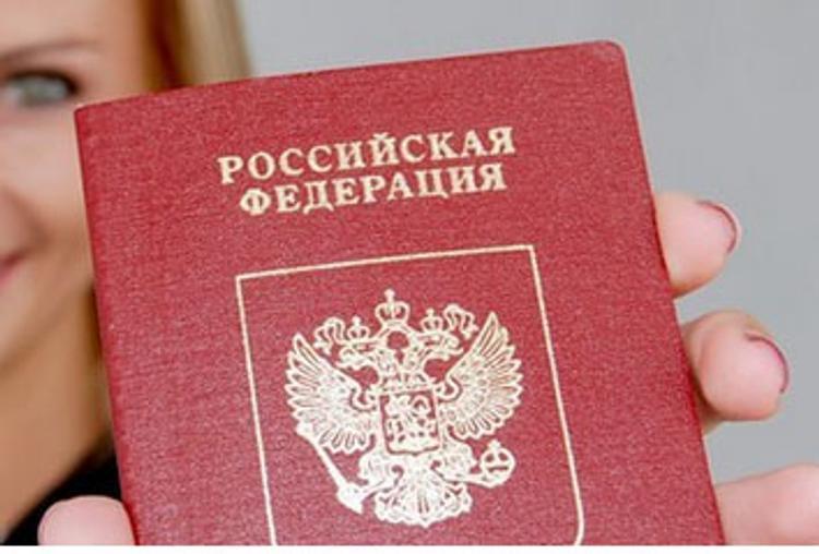 Семь украинцев получили гражданство РФ, среди них тенор Большого театра
