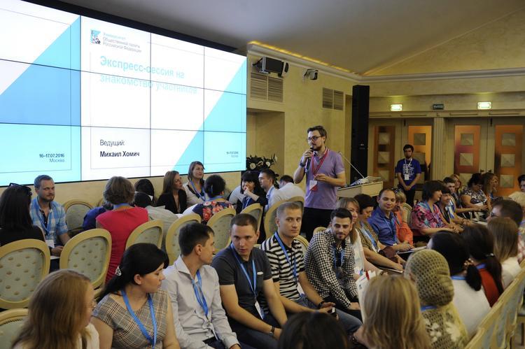 ОП РФ продолжает обучать лидеров НКО эффективному руководству
