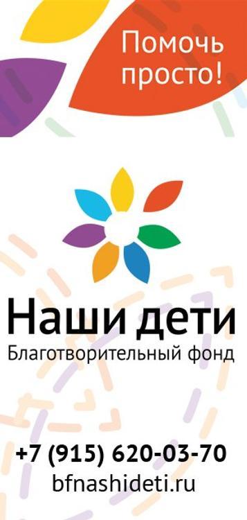 «Улица Доброты» приглашает всех желающих в Рязань