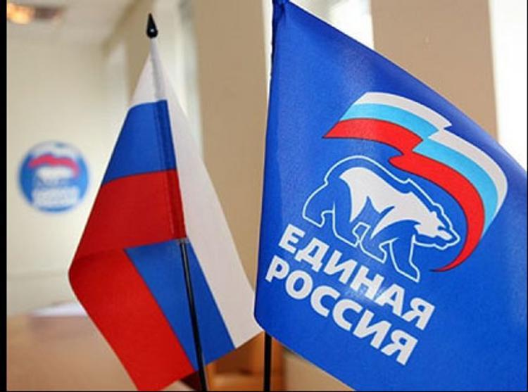 На выборы в Госдуму РФ зарегистрированы 14 партий