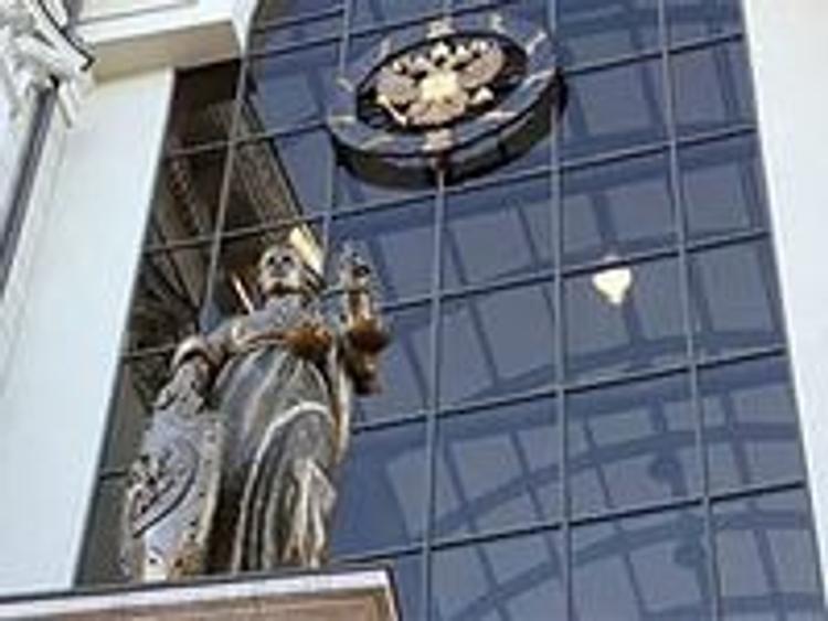 """Cуд оставил без движения иск жены Сечина об уничтожении тиража """"Новой газеты"""""""