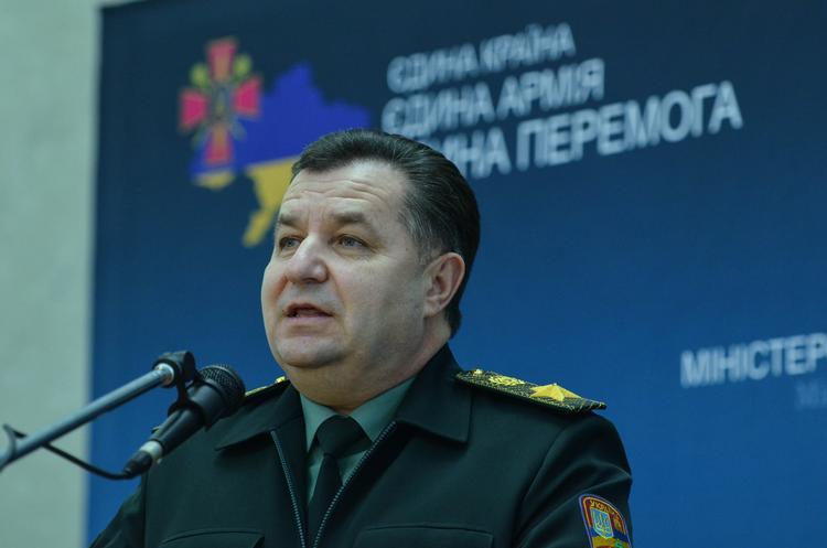 В отношении министра обороны Украины возбуждено уголовное дело