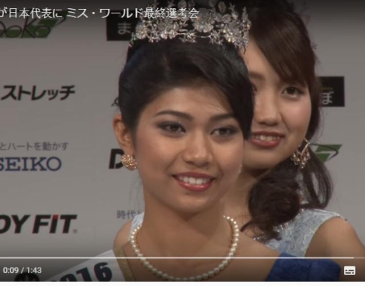 """Мисс Япония 2016 раскритикована за """"неяпонскую"""" внешность (ВИДЕО)"""