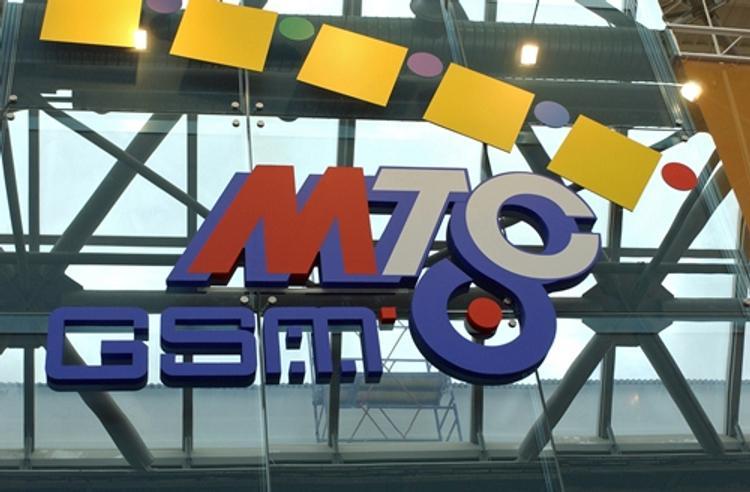 На оператора МТС подали в суд за недостоверную рекламу