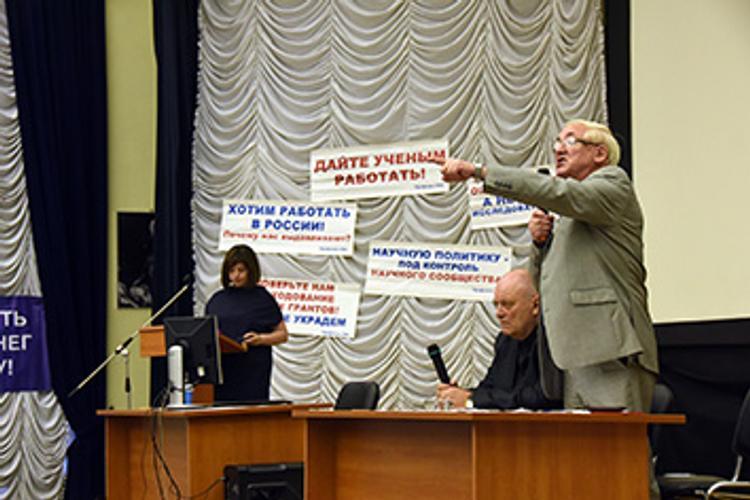 "Профсоюз РАН провел акцию ""Неделя протеста"""