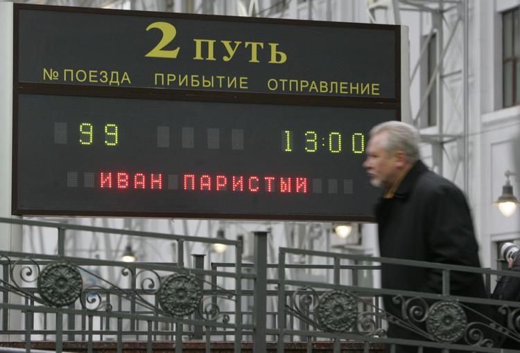 Не менее 600 человек эвакуировали с Киевского вокзала в Москве