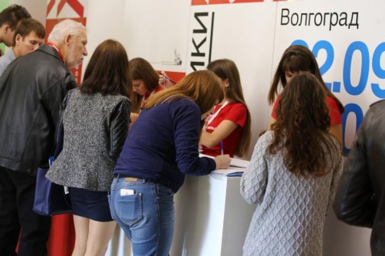 Уровень гражданской активности юга России оценили на «Сообществе» в Волгограде