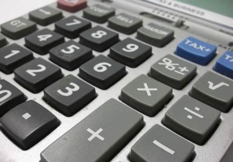В Тверской области планируют сократить дефицит бюджета на 2,6 млрд рублей