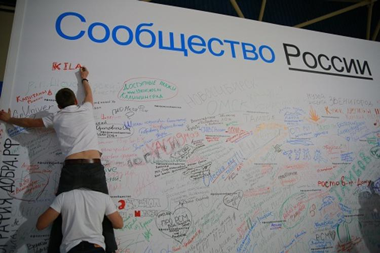 Будущее гражданского активизма обсудили на финальном форуме «Сообщество»