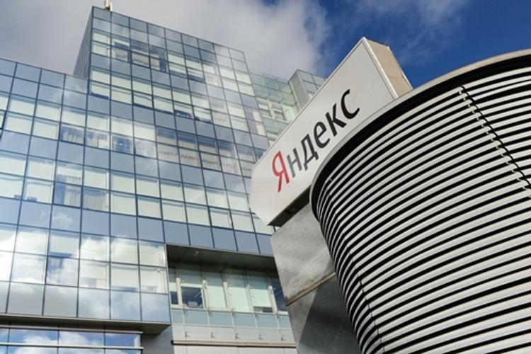"""""""Яндекс"""" создал топ самых популярных запросов"""