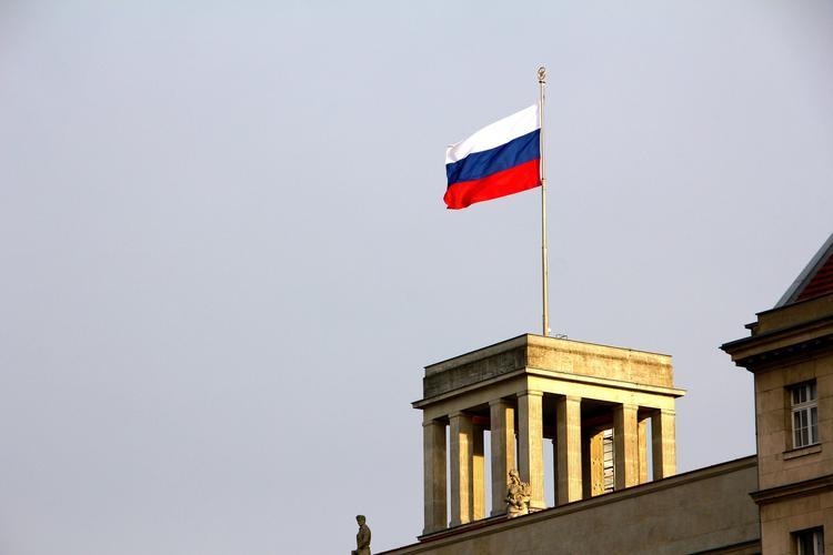 В США развернули российский флаг во время голосования выборщиков (ФОТО)