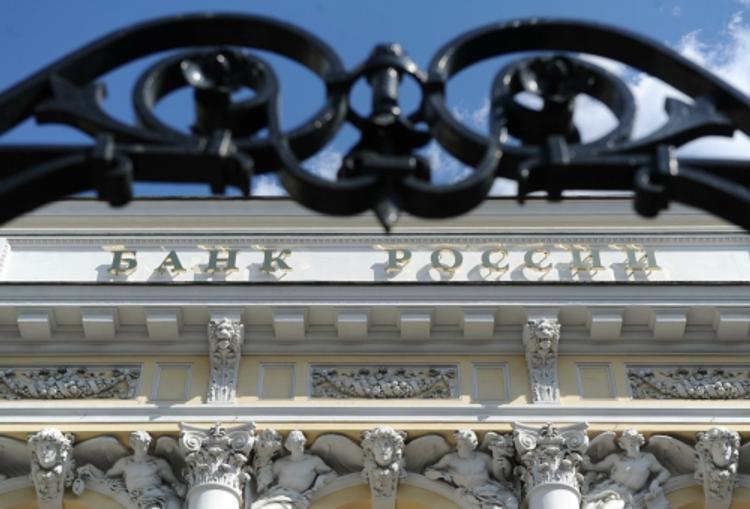 Российский Центробанк сообщил о стабилизации экономики
