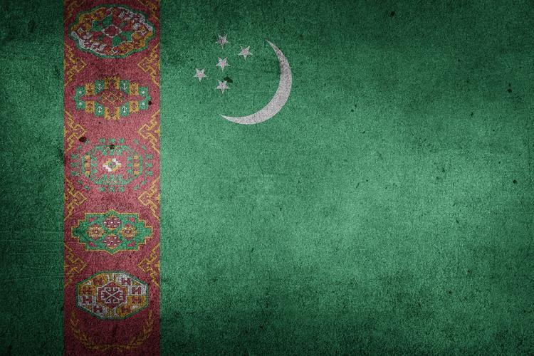 В должность вступил переизбранный президент Туркменистана