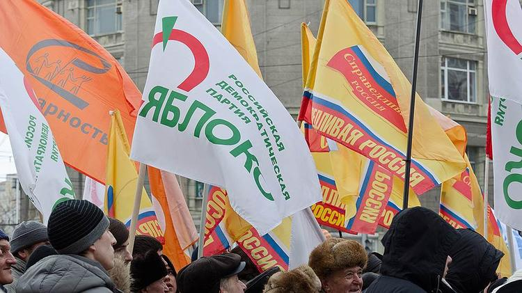 Отсутствие перемен в оппозиционных партиях привело их к кризису