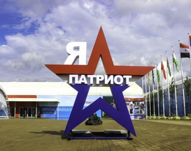 Севастопольцы высказались за строительство парка «Патриот»