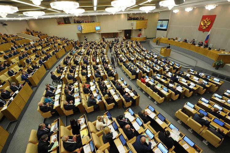 Госдума отказалась от НДФЛ россиян, попавших под санкции